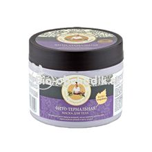 "Phyto thermal body mask 300ml ""SPA GRANDMA AGAFIA"""