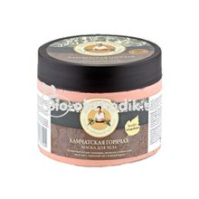 "Hot body mask from Kamchatka 300ml ""SPA GRANDMA AGAFIA"""