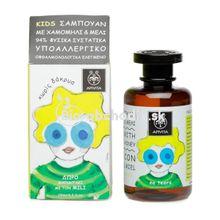 Baby shampoo Mayweed (Chamomilla), Marigold (Calendula) 250ml Apivita