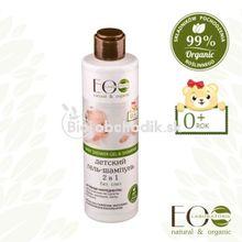 Baby no-tears shower gel & shampoo 2in1 250ml ECO Lab Natural & Organic