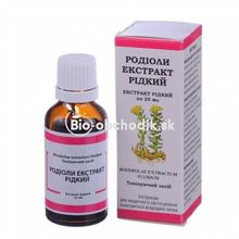 Rhodiola extract drops 25ml
