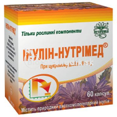 INULIN nutrimed 60 capsules