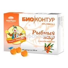 Fish oil OMEGA 3 with sea buckthorn (Hippophae) oil