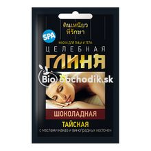 "FITOCOSMETIC Thai ""chocolate"" mask 30ml"