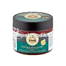 Siberian herbalist Agafia Cedar soap 3in1 300ml